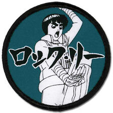 **License** Naruto Shippuden SD Rock Lee Fight & Name Ring Iron On Patch #4372
