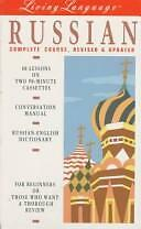 Living Russian, Revised (conv. Man): The Complete Living Language Course