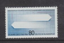 1986 WEST GERMANY MNH STAMP DEUTSCHE BUNDESPOST  ECONOMIC CO-OPERATION SG 2140
