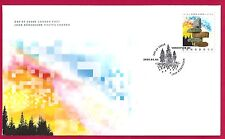 Canada  FDC   # 2090    EXPO 2005    2005    New & Unaddressed