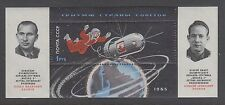 RUSSIA #3016 Mint Never Hinged 1965 Souvenir Sheet for VOSKHOD 2 SPACE FLIGHT