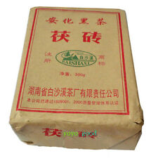 Organic Famous Chinese Anhua BASHAXI Dark Tea Fu Brick Health Care Tea 300g