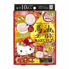 Limited Hello Kitty Horse Oil & Gold Mask Set Moist Mask From Japan Free Postage