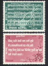 Nepal 1974 National Anthem/Music/Musical Score/Singing/Song 2v set (n39541)