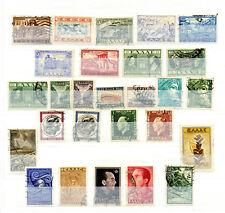 Lotto 27  FRANCOBOLLI GRECIA anni 40  Stamps - Timbres - Briefmark