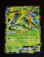 TCG POKEMON ULTRA RARE HOLO EX JAPANESE CARD CARTE EX 009/076 PV170 JAPAN NEUF
