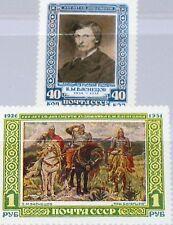 Russia Unión Soviética 1951 1597-98 1594-95 pinturas by Victor Vasnetsov Art mnh