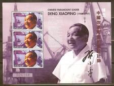 Mint Uganda Stamps Souvenir sheet  (MNH)