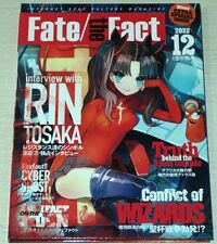 Fate/the Fact Art Book w/CD-ROM Fate/Extra Type-Moon