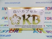 KYUSOKU BIHAKU KB Glutathione with Vitamin C Rosehips
