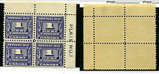 Mint Canada Postage Due Plate Block of 4 #J11 (Lot #12305)