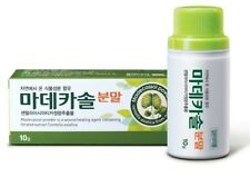 Madecassol Powder Weeping Bloody wound  Korean Ingredient from Nature 10g 1EA