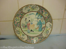 Vintage Chinese Famille Rose Porcelain Plate Three Figures  Pattern