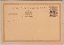 HONG KONG --  POSTAL HISTORY - POSTAL STATIONERY CARD  Yang # P7