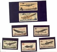 Russia Soviet Union USSR Airmail Stamps C69-C75 1937
