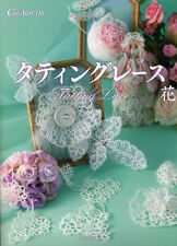 Floral Tatting Lace - Japanese Craft Book