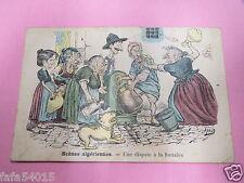 4532 carte humoristique scènes algériennes une dispute à la fontaine ASSUS