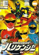 Super Sentai Series Hurricaneger (TV 1 - 51 End) DVD - Japanese Version
