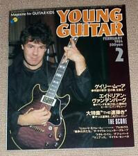YOUNG GUITAR 1984 JAPAN TAB Alcatrazz MSG Def Leppard Michael Sembello