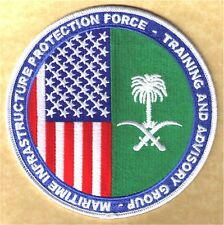 "MIPF-TAG Maritime Infrastructure Protection Force 5"" W5453 Coast Guard patch"