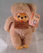 Vintage Russ Tubby Loves You Thumbsucker Bear Thumbsucking Plush Toy Luv Pet