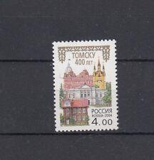 Russia 2004 centenario città di Tomsk 6928   MNH