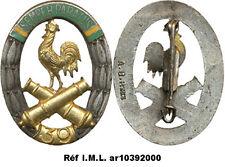 39° Régiment d'Artillerie, émail, (Arthus Bertrand) A.B. PARIS (7145)