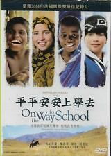 On The Way To School DVD Pascal Plisson English Subtitles Region 3