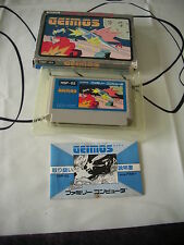 GEIMOS ASCII SHOOT THEM UP NES FAMICOM JAPAN IMPORT COMPLETE IN BOX!