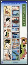 Japan 2013 Gemälde Paintings Ukiyoe II Kunst Art Kleinbogen ** MNH