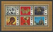 UdSSR Russia 1977 Masterpieces of old Russian culture Mi. 4655-60 Block MNH