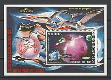 Laos 1975 Sc#266D(a) UPU Apollo Spacecraft in Orbit MNH S/S Cat $12.50 Two scans