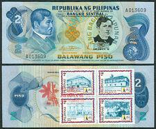2 Pesos JOSE RIZAL DEATH ANNIVERSARY w/ ASEANPEX Stamp Commemorative Banknote F