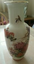 Vintage Shibata Japan colorful flower garden vase quail birds and butterflies