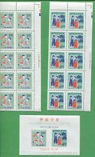 10 Sets of 1965 Korea Stamps # 489 - 490 Cat Val $111 Christmas & New Year