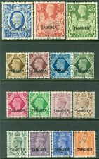 GB OFFICE IN MOROCCO : 1949. Stanley Gibbons #261-75 Very Fine, Used. Cat £325.