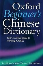 Brand new Oxford Beginner's Chinese Dictionary (Paperback)