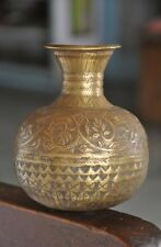 1930's Old Brass Unique Handcrafted Bird & Flowers Engraved Holy Water Pot