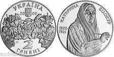 """Jubilee coin of Ukraine """"Ekaterina Bilokur"""" (2000) 2 hryvni Екатерина Билокур"""