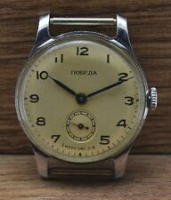 RARE Vintage Soviet USSR Russian watch POBEDA 1957 2MCHZ  Serviced