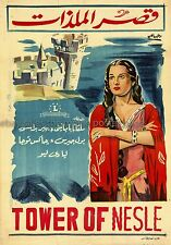 The Tower of Nesle 1955 Sylvana Pampanini Egyptian one-sheet movie poster