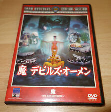 THE BOXER'S OMEN SHAW BROTHERS HORROR RARE ORIGINAL CANTONESE DVD - JAPAN IMPORT