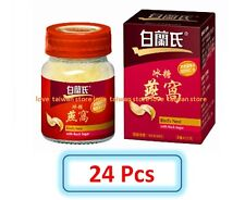 24 Pcs (DHL) - New BRAND'S Bird's Nest Drink with Rock Sugar 白蘭氏冰糖燕窩 (70g x 24瓶)