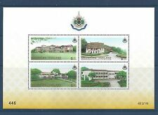 THAILAND  #1871-1874  & 1874a  SET AND S/S   MNH  KINGS 72nd  BIRTHDAY-1999