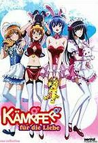 KAMPFER FUR DIE LIEBE - DVD - Region 1 - Sealed