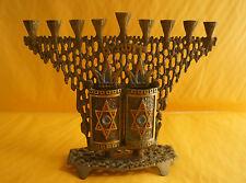 Vintage Judaica - Hanukkah Menorah - Handmade in Israel - Style #2