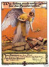 """Affiche militaire allemand guerre mondiale 1 certificat de décès VERDUN 1916 7x5 """"réimpression"""