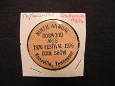 1976 Knoxville, Tennessee Wooden Nickel token - Dogwood Arts Coin Show Wood Coin