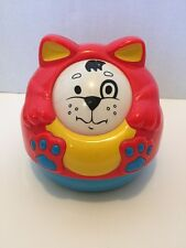 Shelcore 1996 Rolling Dog Child's Baby Toy Plastic