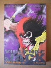 VIOLENCE JACK - Go Nagai Presents Vol.4 D/Books  [G725]